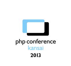 phpcon_kansai2013