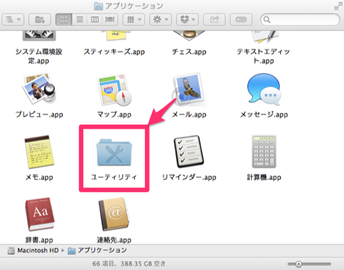 finder_application