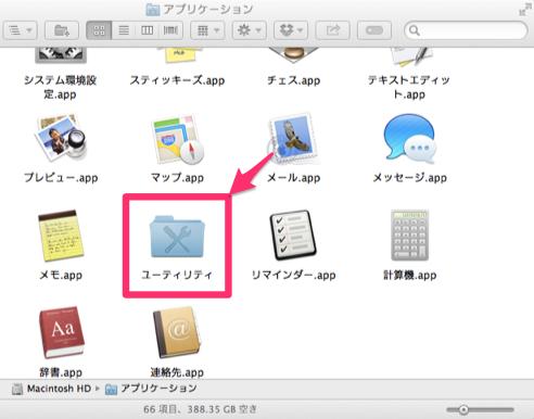 finder_application